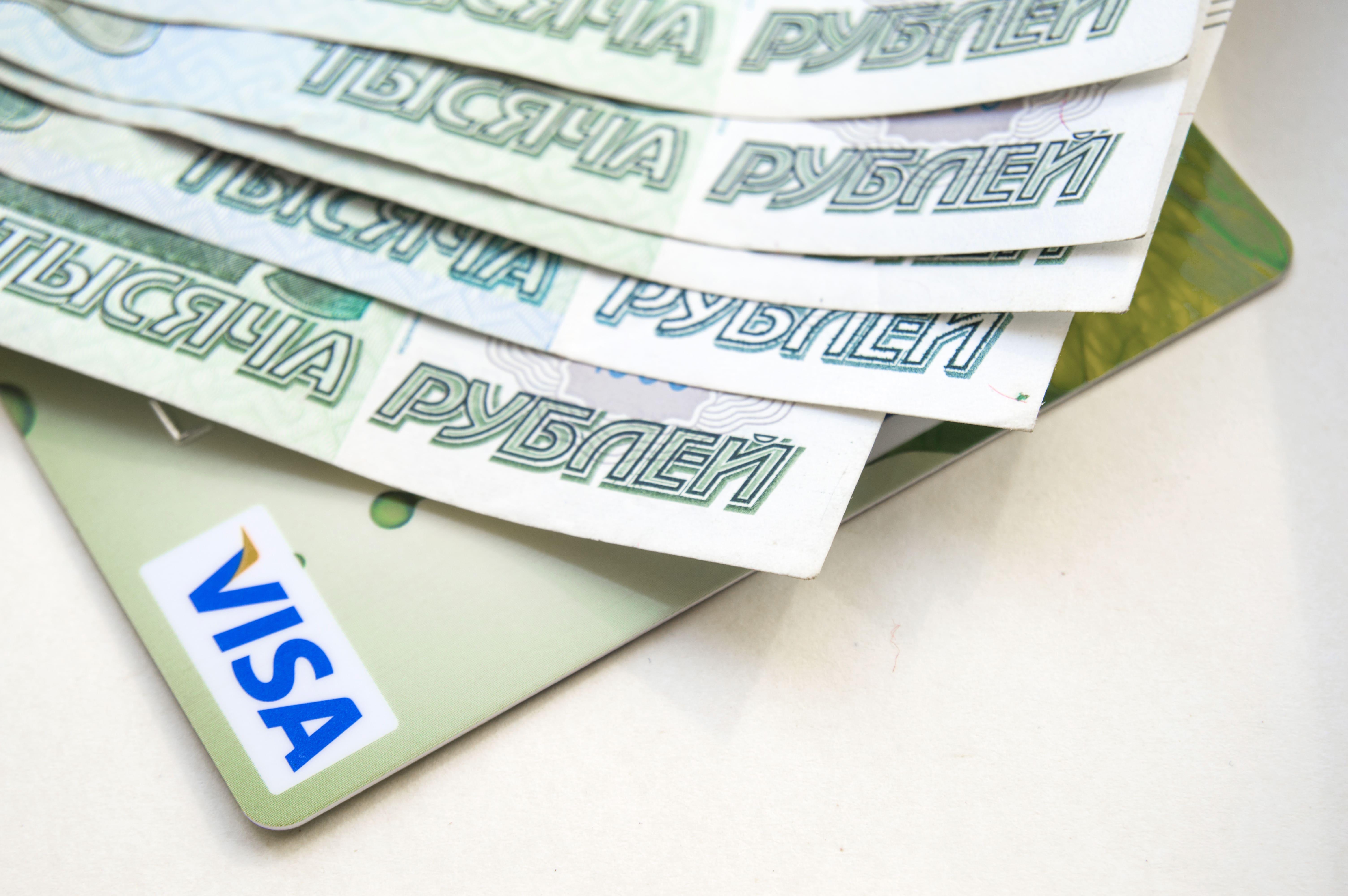 кредитка с деньгами