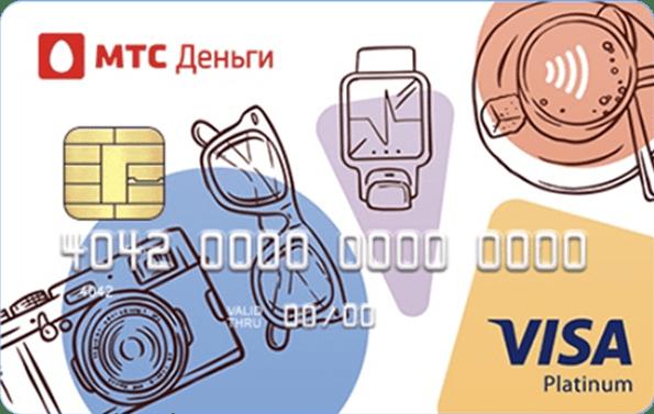 кредитка мтс