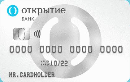 кредитная карта банк открытие